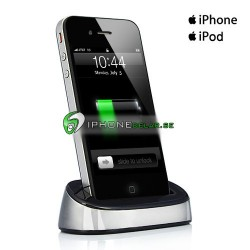 iPlex iPhone iPod Dock (Silver)
